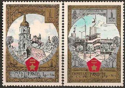 obrázok k predmetu CCCP 1980 - Olympiad