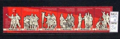 obrázok k predmetu RUSKO - CCCP- LUDIA