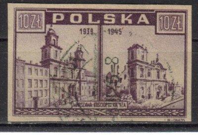 obrázok k predmetu Znamka POLSKO - Wars