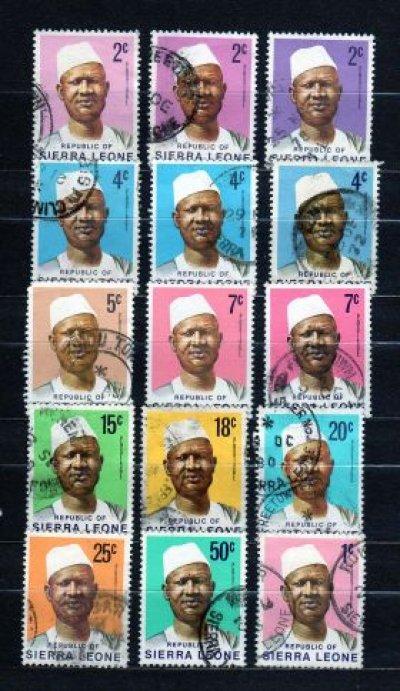 obrázok k predmetu SIERRA LEONE - OSOBN