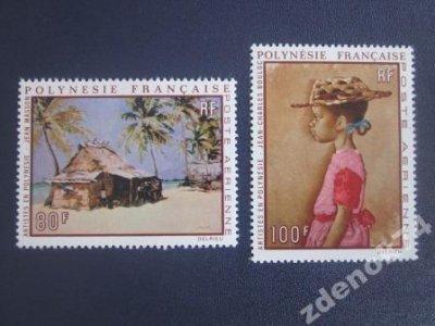 obrázok k predmetu Polynesien 1970 Mi 1