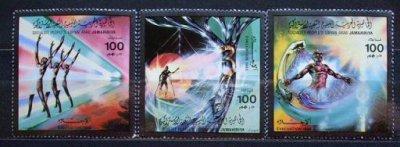 obrázok k predmetu Jamahiriya