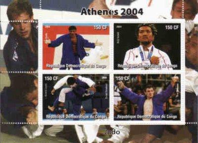 obrázok k predmetu Congo, OH Atény 2004