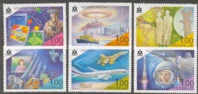 obrázok k predmetu Rusko 1998 **Úspechy