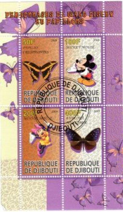 obrázok k predmetu FAUNA -DJIBOUTI - MO