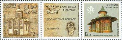 obrázok k predmetu Rusko 2008 **Kultúrn