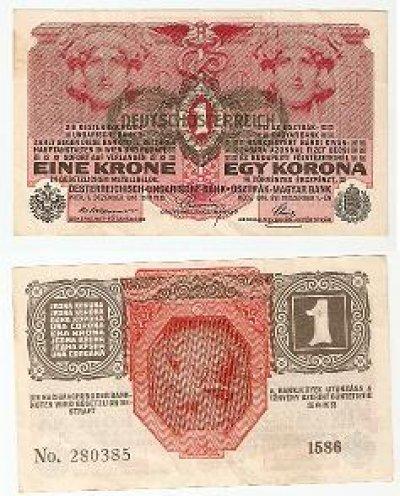 obrázok k predmetu Eine krone 1912