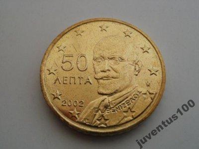 obrázok k predmetu Grécko 50 cent 2002