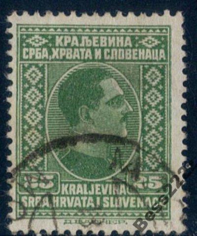 obrázok k predmetu Jugoslavie  , na dop