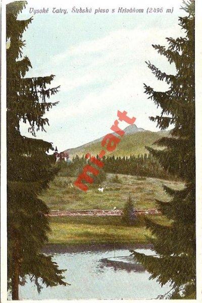 obrázok k predmetu Vysoké Tatry, Štrbsk