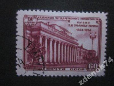 obrázok k predmetu ZSSR 1954 Mi 1739 ra