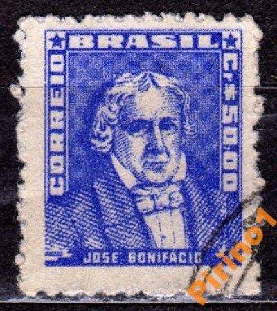 obrázok k predmetu Brazília - Mi. 872