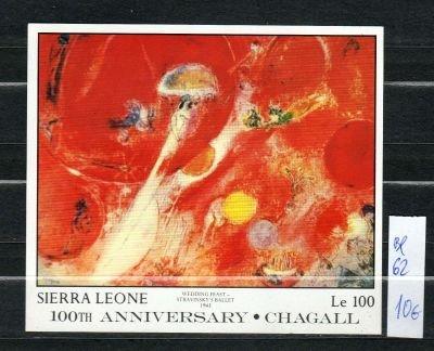obrázok k predmetu SIERRA LEONE - UMENI