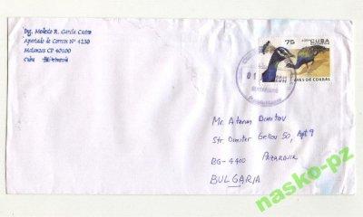 obrázok k predmetu Obálka s známka Vták