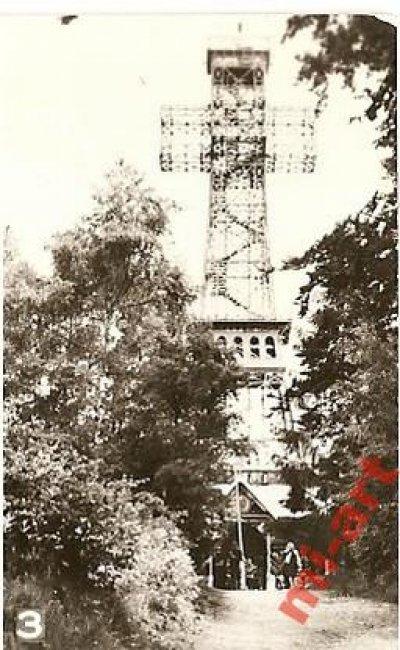 obrázok k predmetu N - DDR,Nemecko, Sto