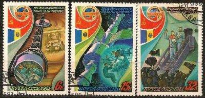 obrázok k predmetu CCCP 1981 - Soviet-R