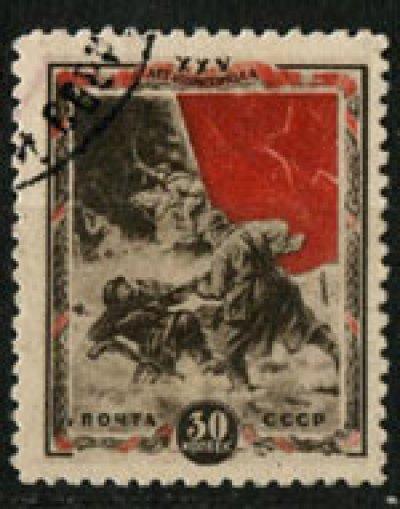 obrázok k predmetu D   ZSSR   Mi 887