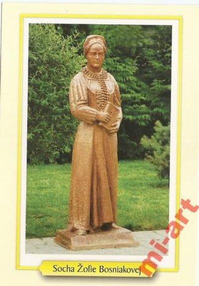 obrázok k predmetu + LL/ Šurany, socha