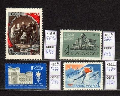 obrázok k predmetu RUSKO - CCCP- STAVBY