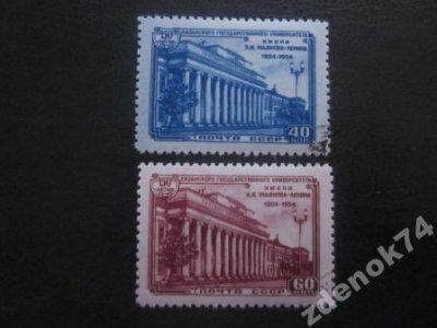 obrázok k predmetu ZSSR 1954 Mi 1738-9