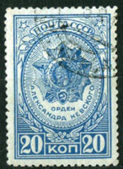 obrázok k predmetu D   ZSSR    Mi 902
