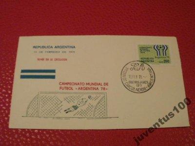 obrázok k predmetu FDC -futbal!!!12
