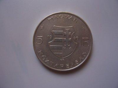 obrázok k predmetu Madarsko  5 Forint 1