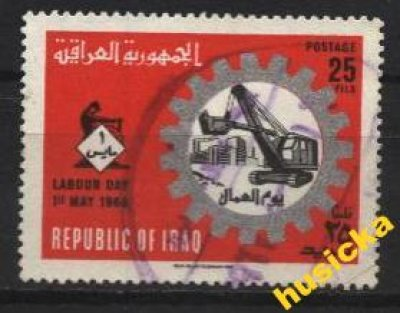 obrázok k predmetu Irak