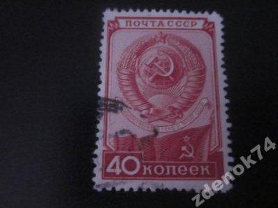 obrázok k predmetu ZSSR 1949 Mi 1418 ra