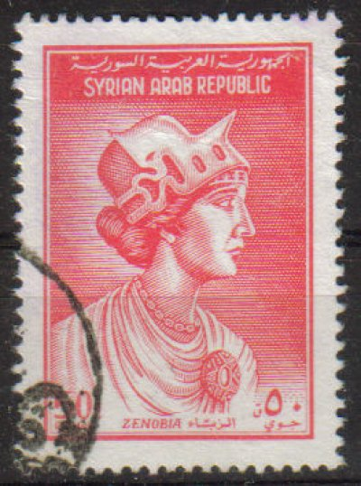 obrázok k predmetu Znamka SYRIA - busta