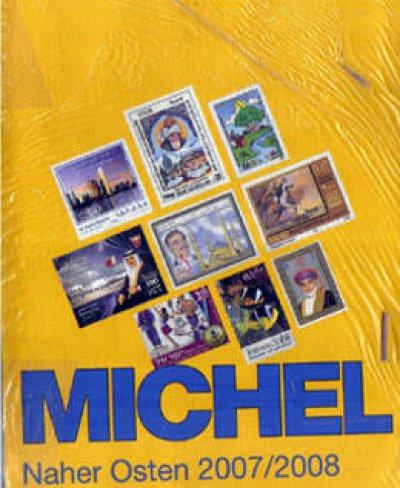 obrázok k predmetu MICHEL - Naher Osten