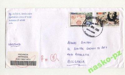 obrázok k predmetu Obálka s známky  Kub