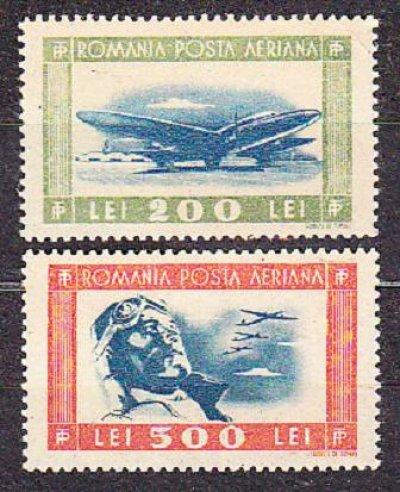 obrázok k predmetu RUMUNSKO 1946, ** či