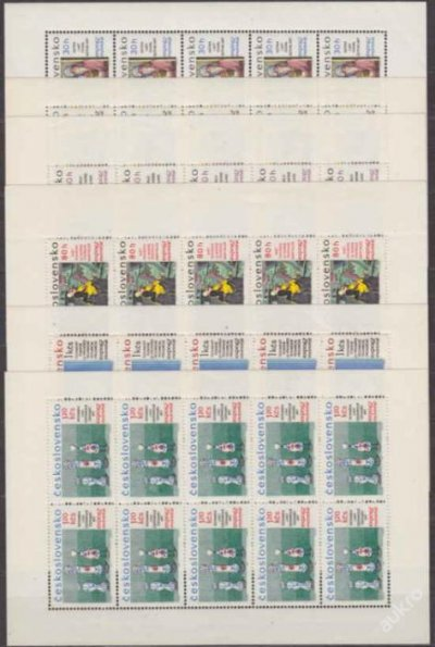 obrázok k predmetu 10-BLOKY - EXPO 1967