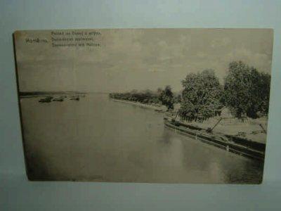 obrázok k predmetu Komárno - 1923 - dun