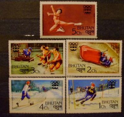 obrázok k predmetu Bhutan sport