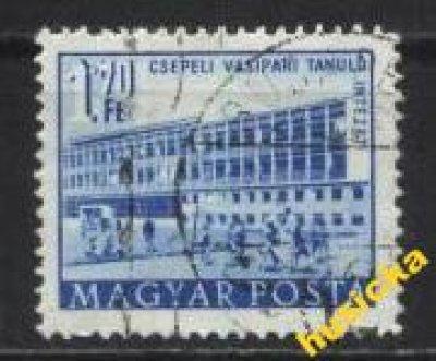obrázok k predmetu Maďarsko MI 1313