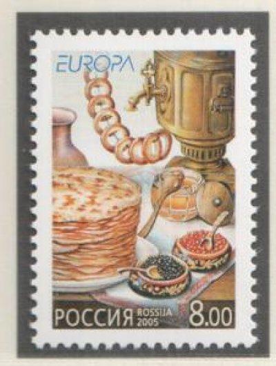 obrázok k predmetu Rusko 2005 **Európa.