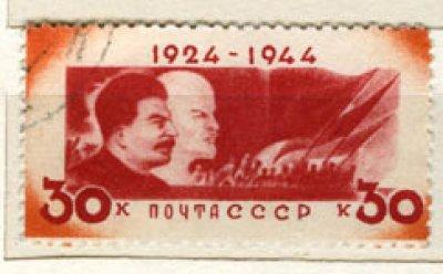 obrázok k predmetu D   ZSSR    Mi 912