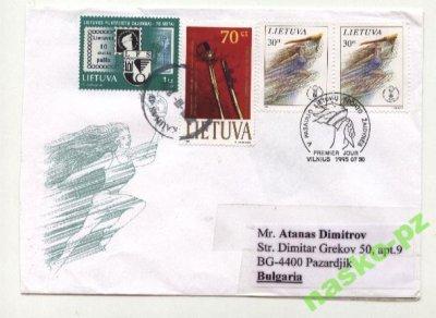 obrázok k predmetu FDC Šport 1996 Litva