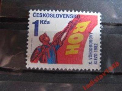 obrázok k predmetu čssr**1982