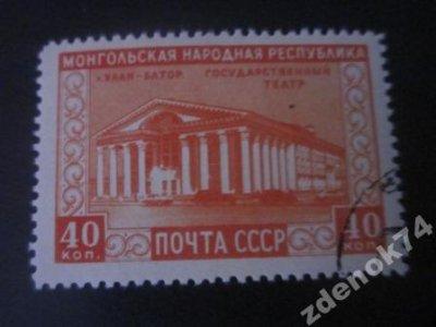 obrázok k predmetu ZSSR 1951 Mi 1553  r