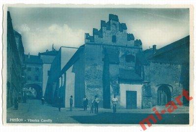 obrázok k predmetu Prešov, väznica Caro