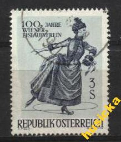 obrázok k predmetu Rakúsko MI 1231