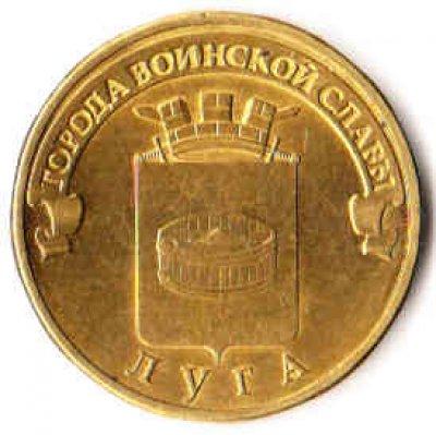 obrázok k predmetu RUSKO 10 rubľov 2012