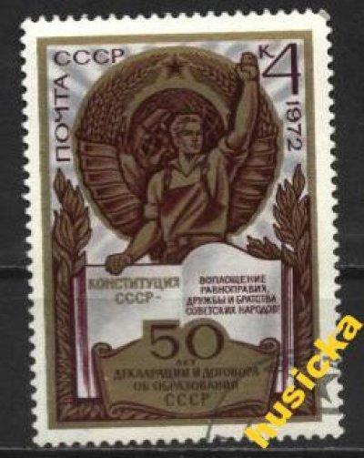 obrázok k predmetu CCCP