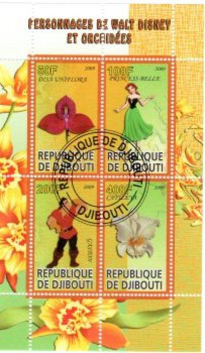 obrázok k predmetu FLORA -DJIBOUTI - OR