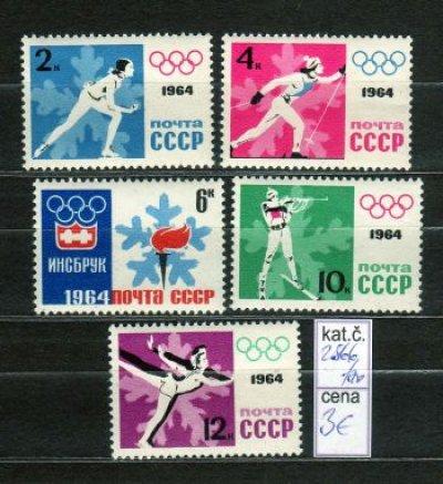 obrázok k predmetu RUSKO - CCCP- SPORT