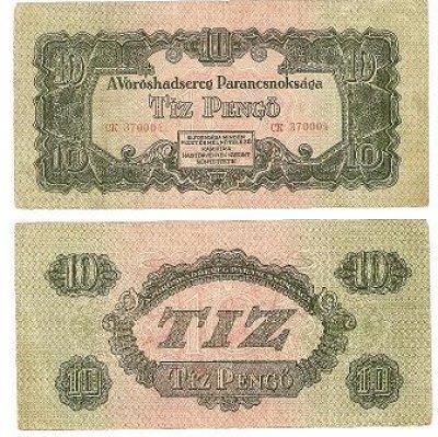 obrázok k predmetu Tíz pengő 1946