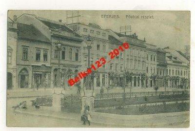 obrázok k predmetu Prešov-Námestie -obc